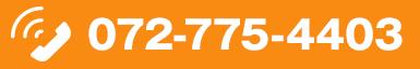 Tel.072-775-4403